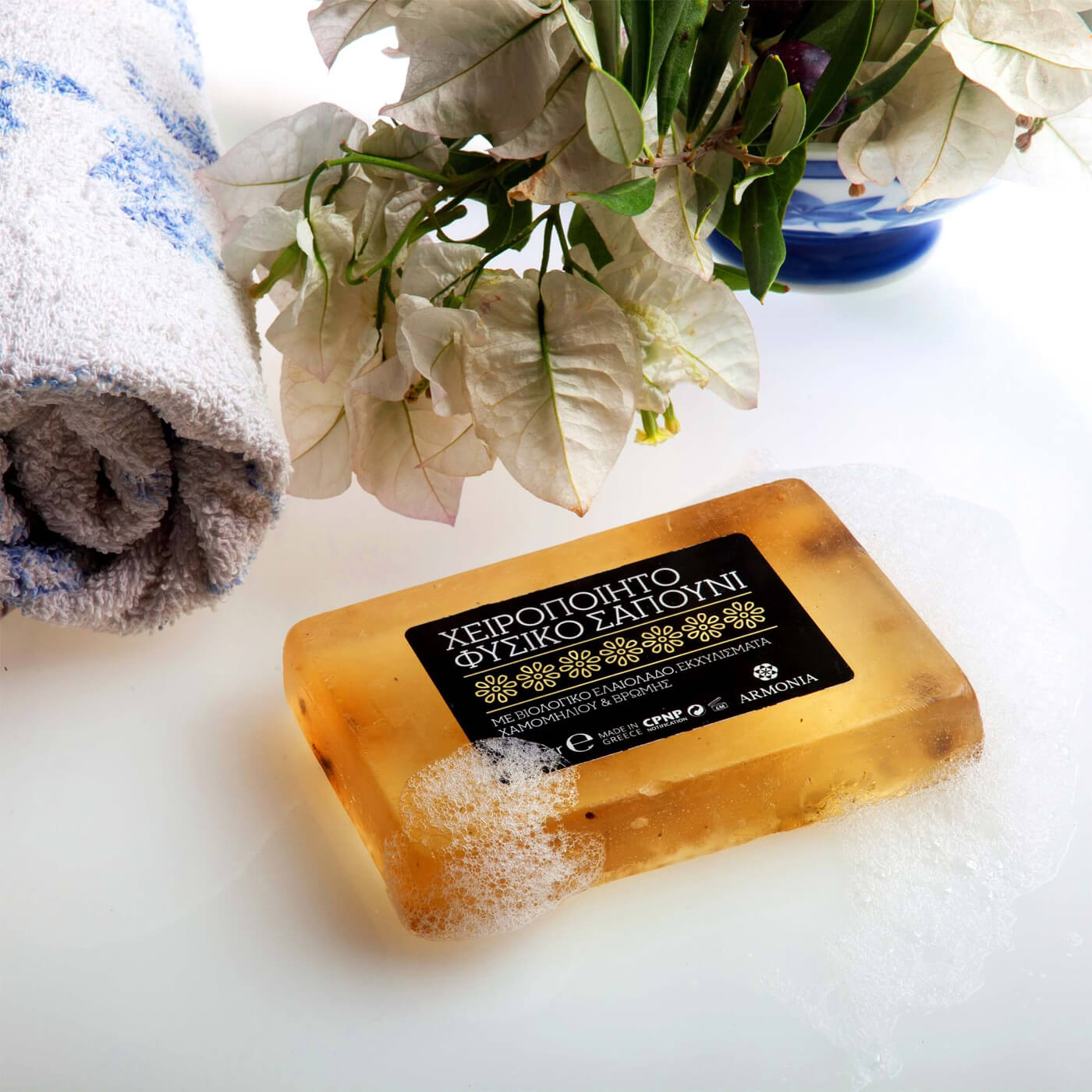 Handmade Soap with Organic Olive Oil chamomile oat Natural 100% Skin Moisturizing Acne extracts Antioxidants Dermatologically Vitamin greek free aging