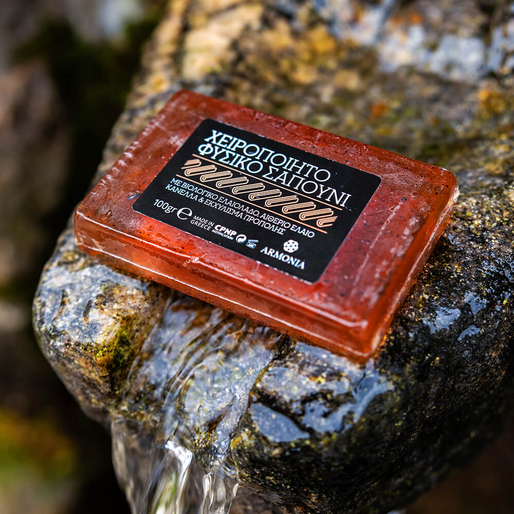 Handmade Soap with Organic Olive Oil cinnamon essential propolis Natural 100% Skin Moisturizing Acne extracts Antioxidants Dermatologically Vitamin
