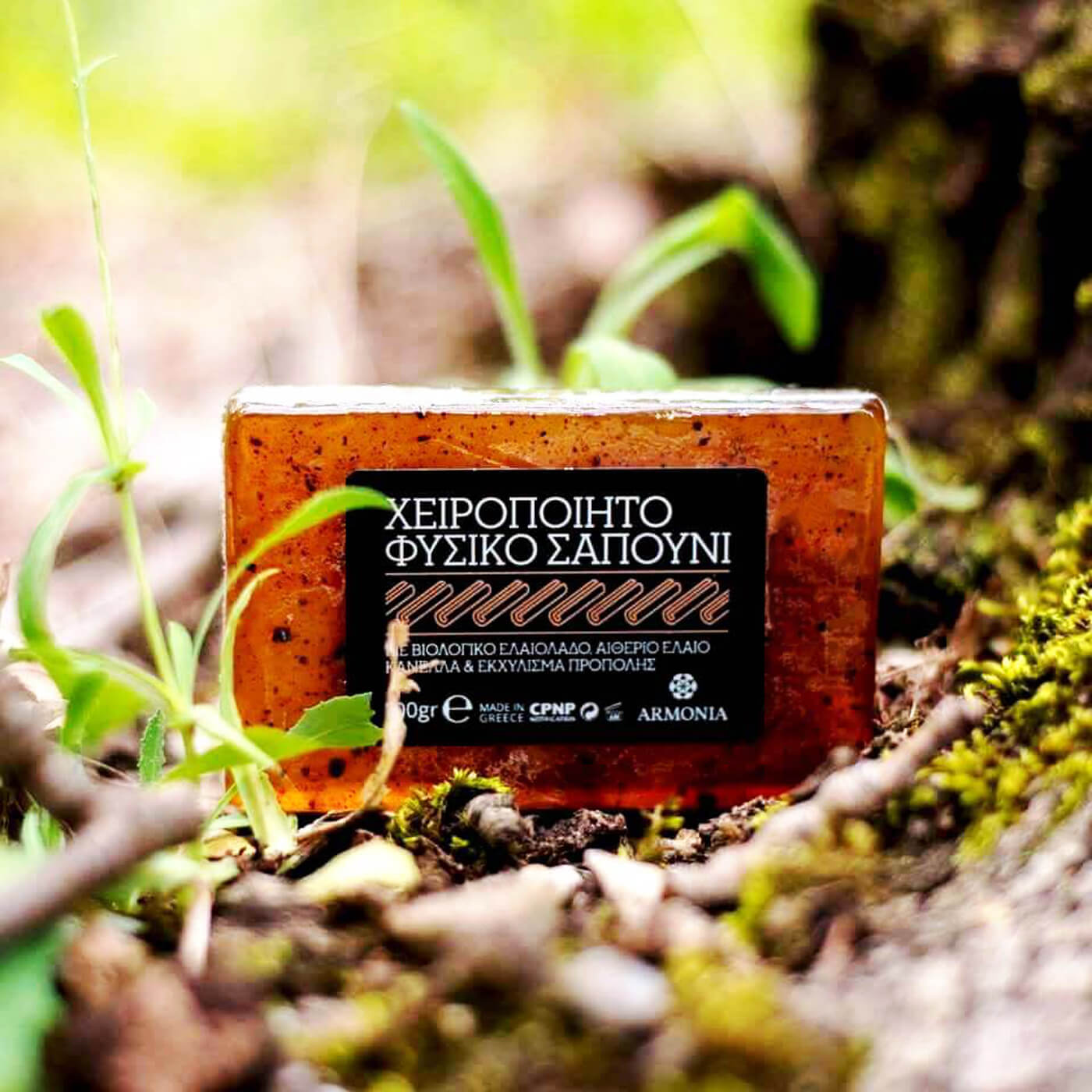 Handmade Soap with Organic Olive Oil cinnamon essential propolis Natural 100% Skin Moisturizing Acne extracts Antioxidants Dermatologically Vitamin greek aging