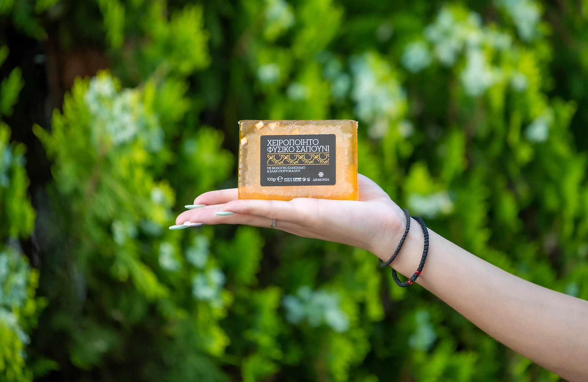 Handmade natural Soap with Organic Olive Oil Orange 100% Skin Moisturizing Acne extract Antioxidants Dermatologically Vitamin c