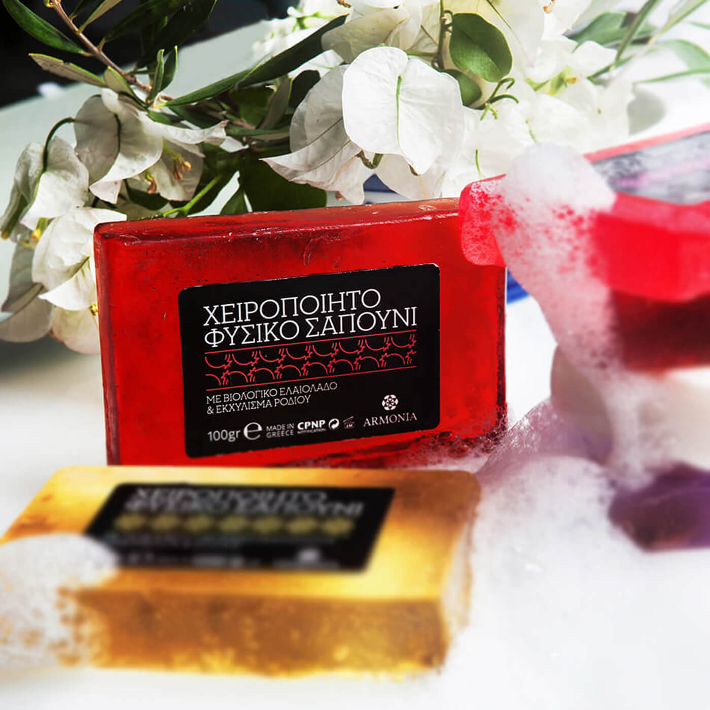 Handmade Soap with Organic Olive Oil pomegranate Natural 100% Skin Moisturizing Acne extract Antioxidants Dermatologically Vitamin greek free aging