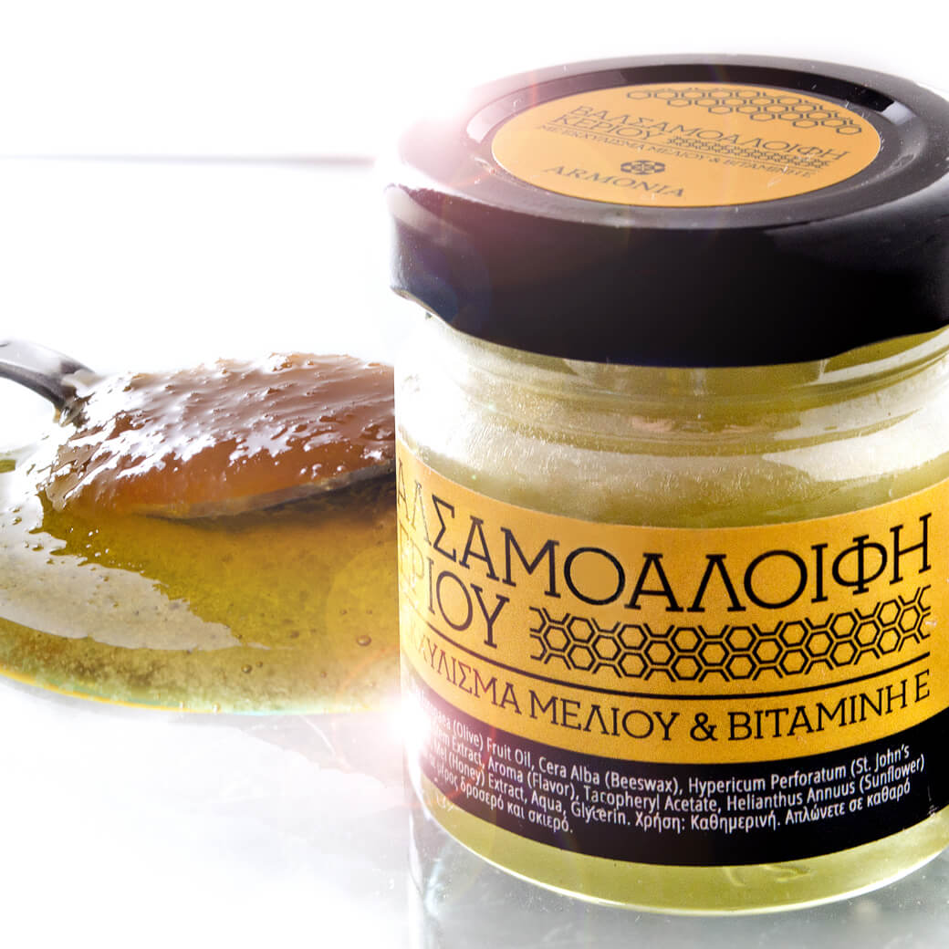 St. John's wort oil wax cream with honey extract oil vitamin E ointment natural cosmetics face beauty skin care wrinkles aging rejuvenating