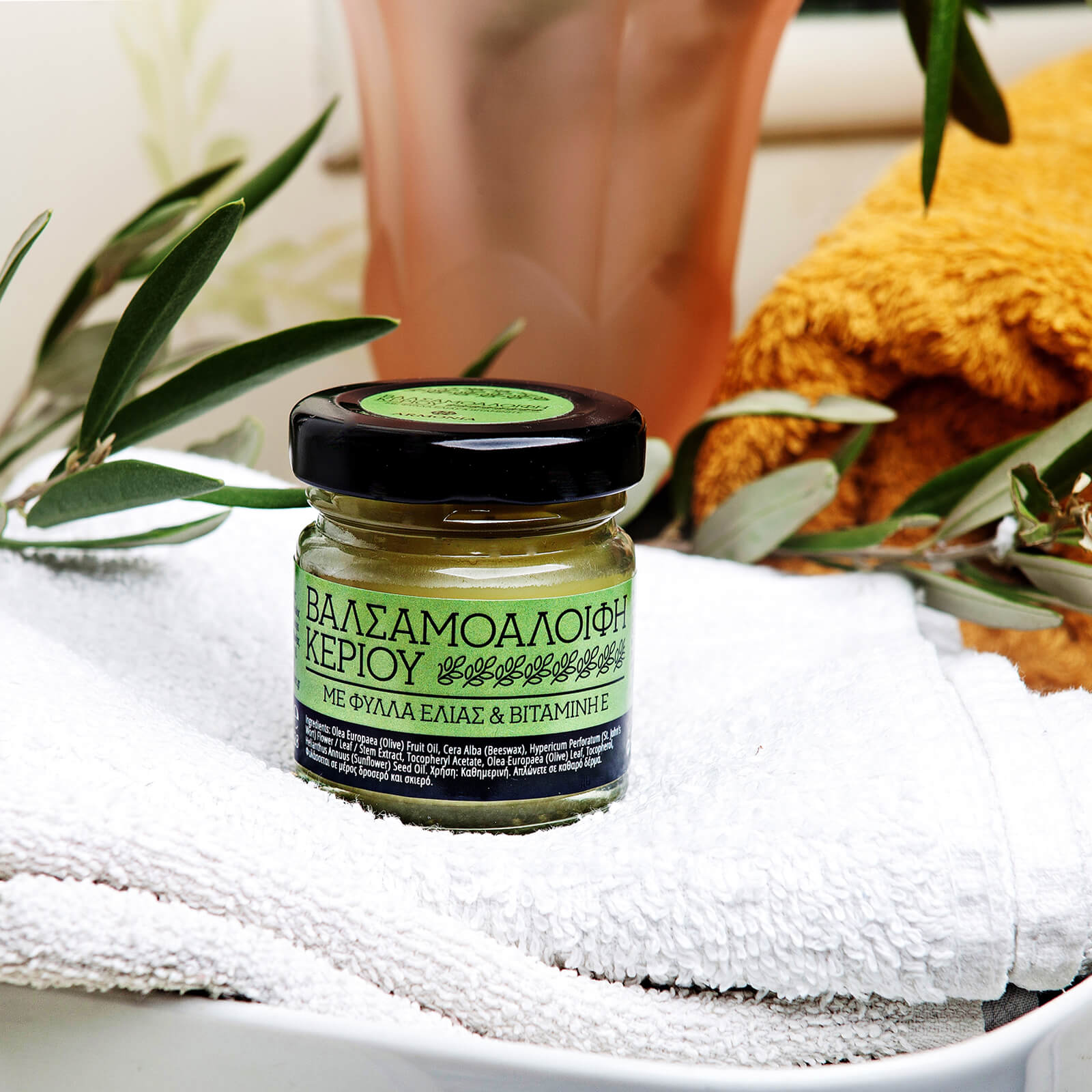 St. John's wort oil wax cream olive leaves vitamin E natural cosmetics 100 made in Greece parabens sls