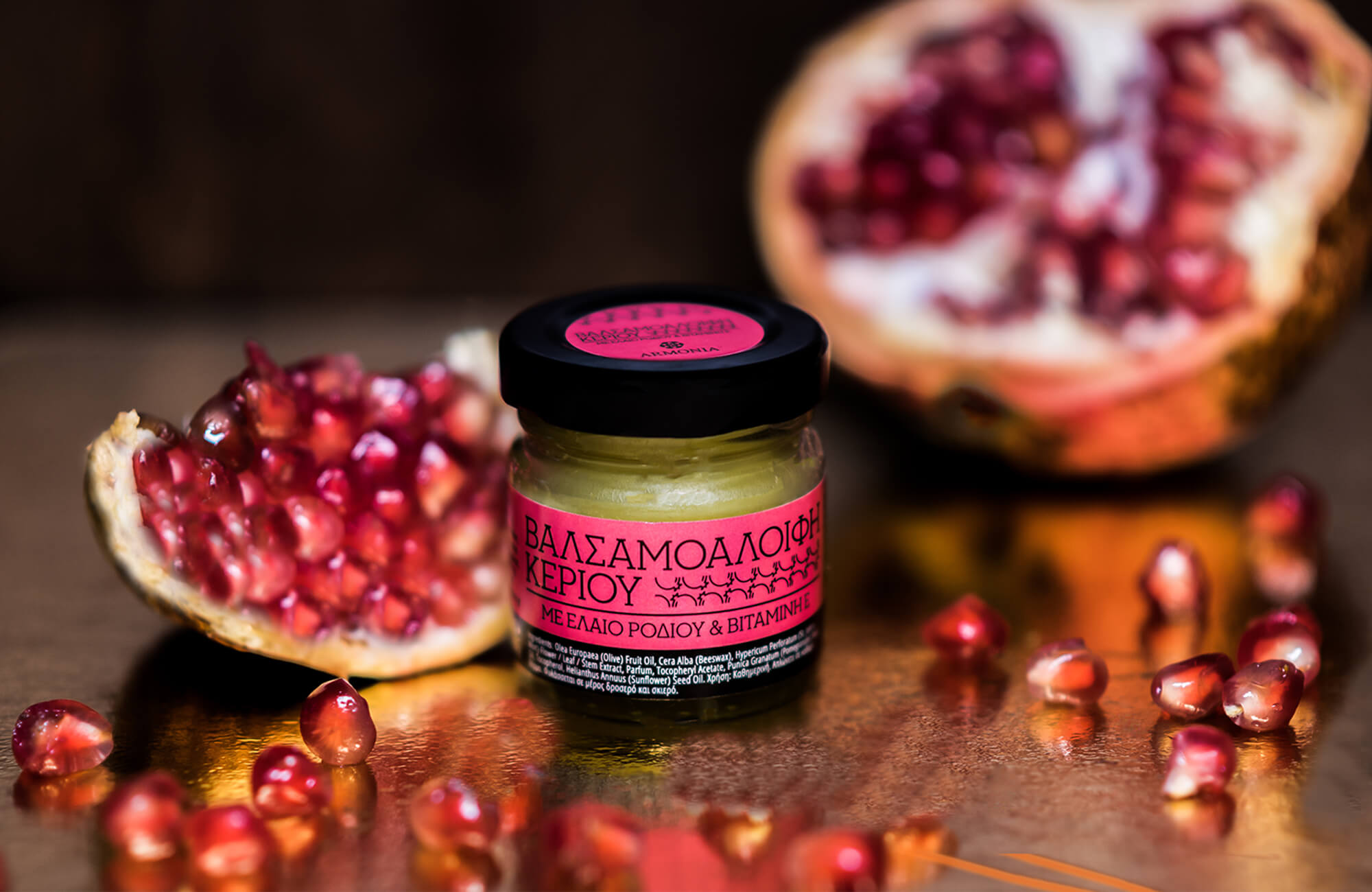 St. John's wort oil wax cream pomegranate oil vitamin E natural cosmetics 100 made in Greece parabens sls