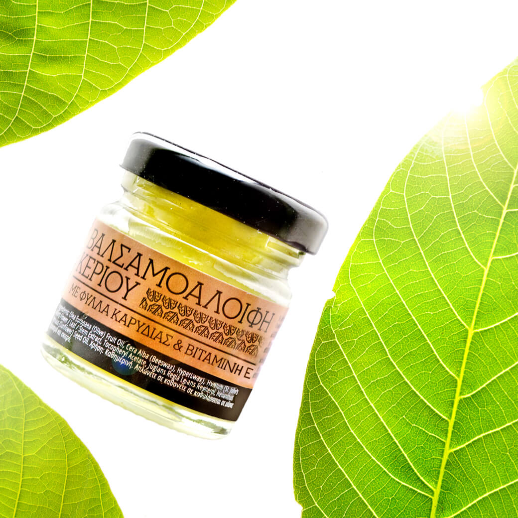 St. John's wort oil wax cream walnut leaves ointment  vitamin E natural cosmetics 100 made in Greece parabens sls